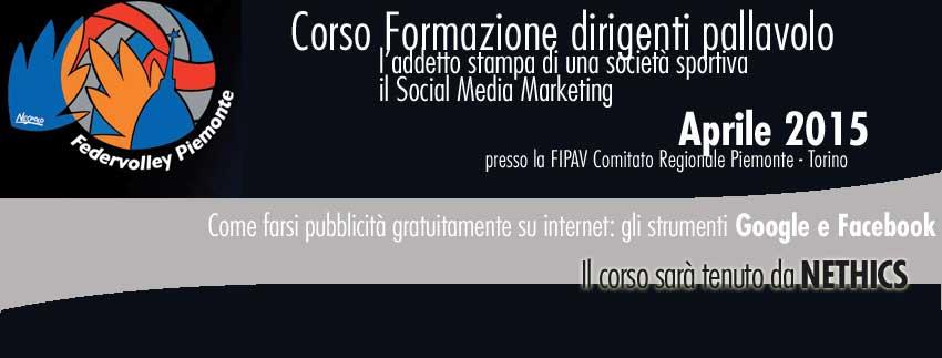 Locandina_evento_FIPAV Corso di social media marketing